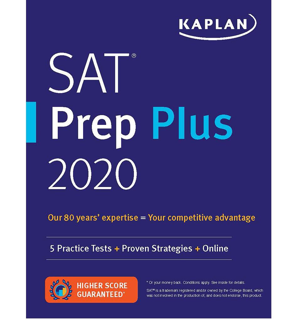 SAT Prep Book 2018 - SAT Study Book Bestseller
